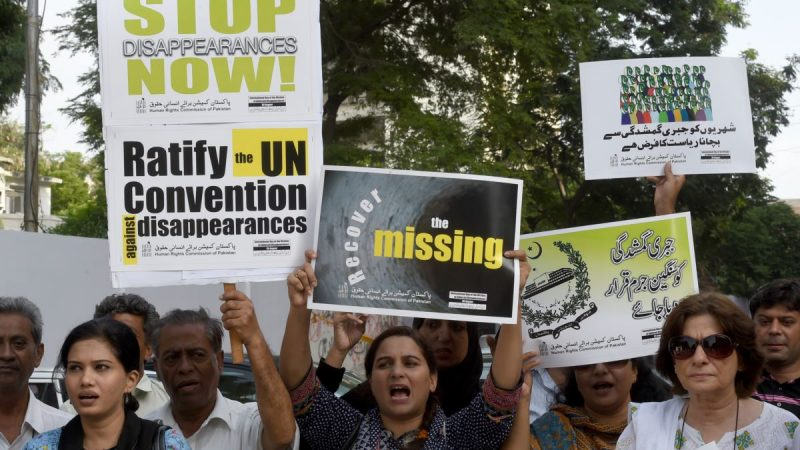 ICJ's scathing review of Commission on enforced disappearances