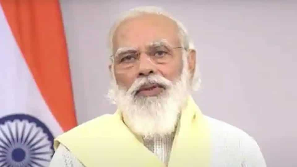 MP Modi attended an all-party meeting held in Jammu and Kashmir