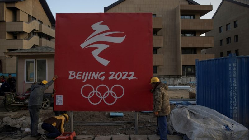 US Senator demands 2022 Winter Olympics to be moved from China to another country