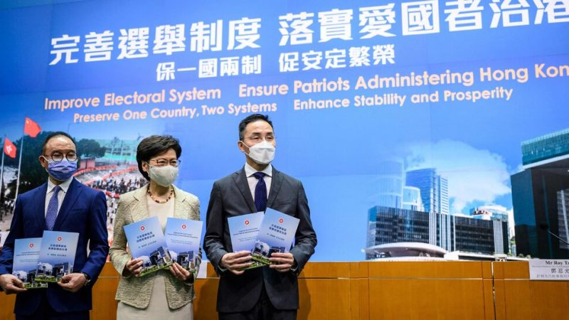 Hong Kong vetting committee to use previous words, actions to determine 'unpatriotic' candidates