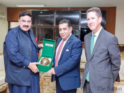 Extradition treaty to be boosted by Pakistan and UK